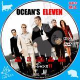 オーシャンズ11_02 【原題】OCEAN'S ELEVEN