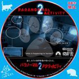 パラノーマル・アクティビティ2 【原題】paranormal activity2