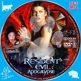 バイオハザードII アポカリプス_01 【原題】Resident Evil: Apocalypse