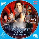 バイオハザードII アポカリプス_bd_01 【原題】Resident Evil: Apocalypse