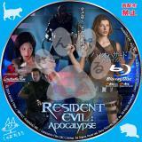 バイオハザードII アポカリプス_bd_02 【原題】Resident Evil: Apocalypse