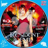 バイオハザード_bd_02 【原題】Resident Evil