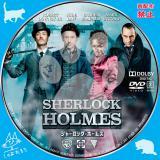 シャーロック・ホームズ_02 【原題】Sherlock Holmes