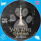 スノーホワイト_01 【原題】Snow White & the Huntsman