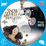 スノーホワイト_02 【原題】Snow White & the Huntsman