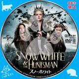 スノーホワイト_03 【原題】Snow White & the Huntsman
