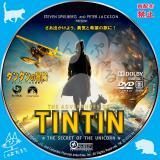 タンタンの冒険:ユニコーン号の秘密_01