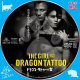 ドラゴン・タトゥーの女_2011_03