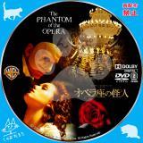 オペラ座の怪人_01 【原題】The Phantom of the Opera