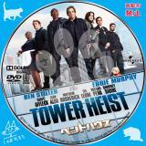 ペントハウス_02 【原題】Tower Heist
