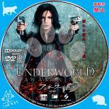 アンダーワールド・覚醒_02 【原題】Underworld :Awakening