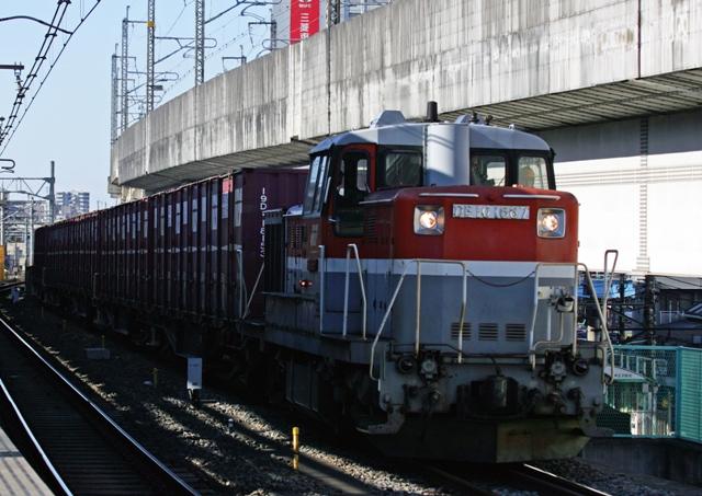 DE10- 返し 3333