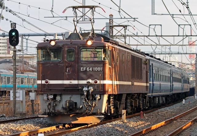 EF64-1001.jpg