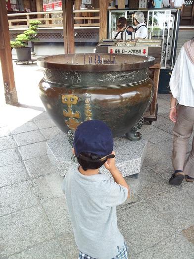 omiyamairi (2)