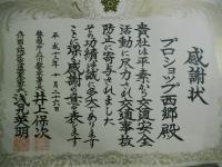 DSCN6114m.jpg