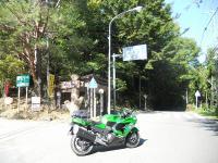 DSCN9738m_20121027154133.jpg