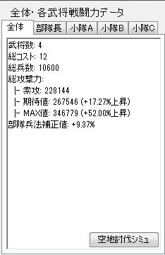 SnapCrab_NoName_2014-10-13_14-14-53_No-00.png
