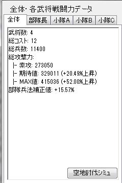 SnapCrab_NoName_2014-10-13_14-15-20_No-00.png