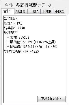 SnapCrab_NoName_2014-10-13_14-51-0_No-00.png