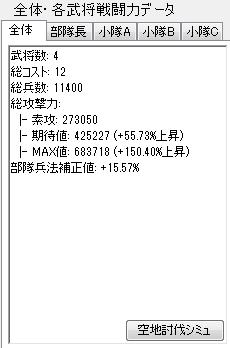 SnapCrab_NoName_2014-10-13_14-8-3_No-00.png
