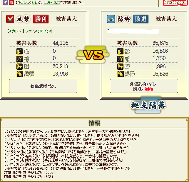 SnapCrab_NoName_2014-11-26_18-23-16_No-00.png