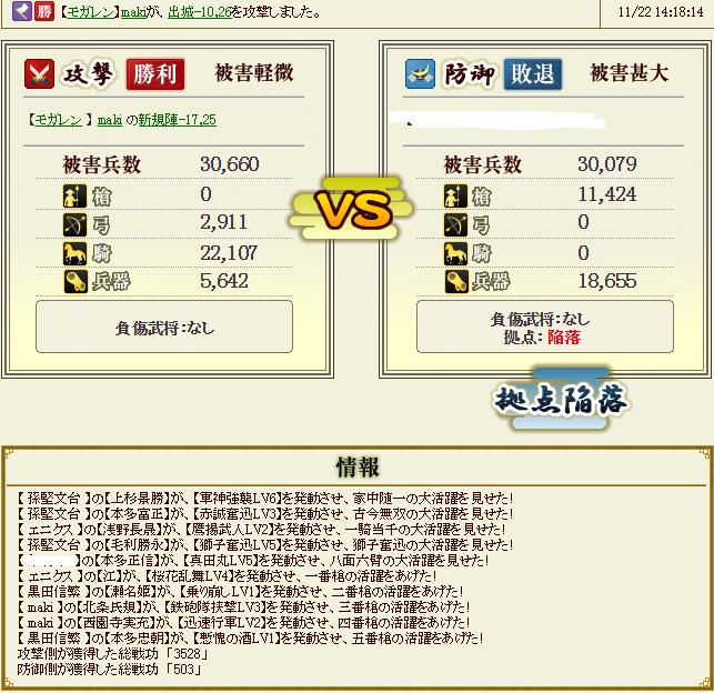 SnapCrab_NoName_2014-11-26_18-23-41_No-00.png