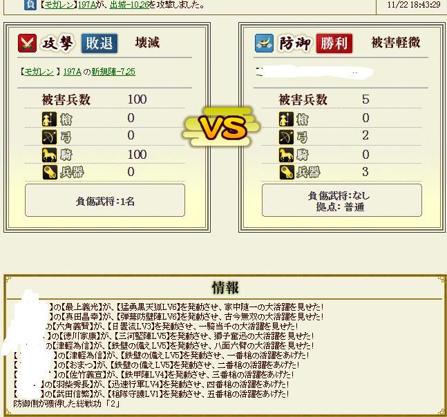 SnapCrab_NoName_2014-11-26_18-24-0_No-00_20141214172837800.png