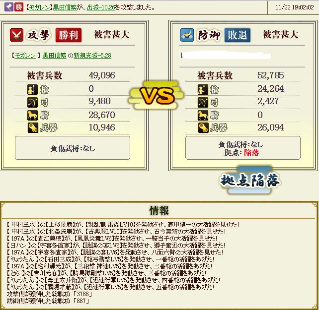 SnapCrab_NoName_2014-11-26_18-24-26_No-00.png