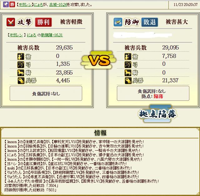 SnapCrab_NoName_2014-11-26_18-26-13_No-00.png
