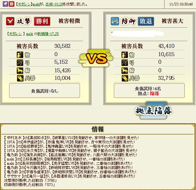 SnapCrab_NoName_2014-11-26_18-26-1_No-00.png