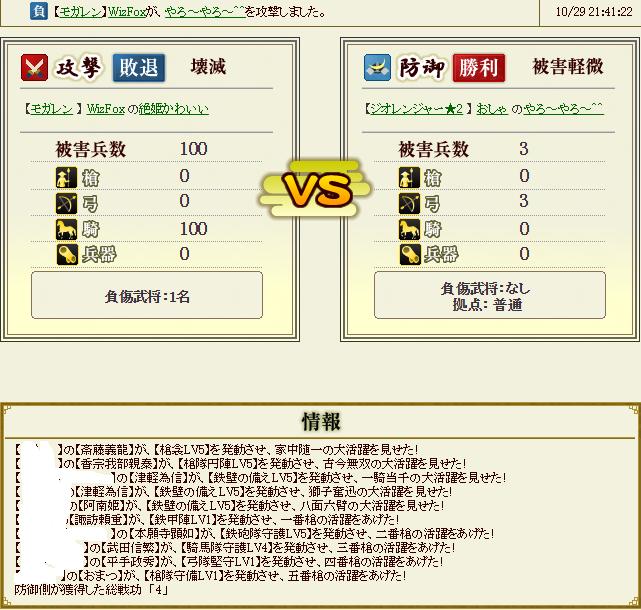 SnapCrab_NoName_2014-11-2_16-13-25_No-00.png
