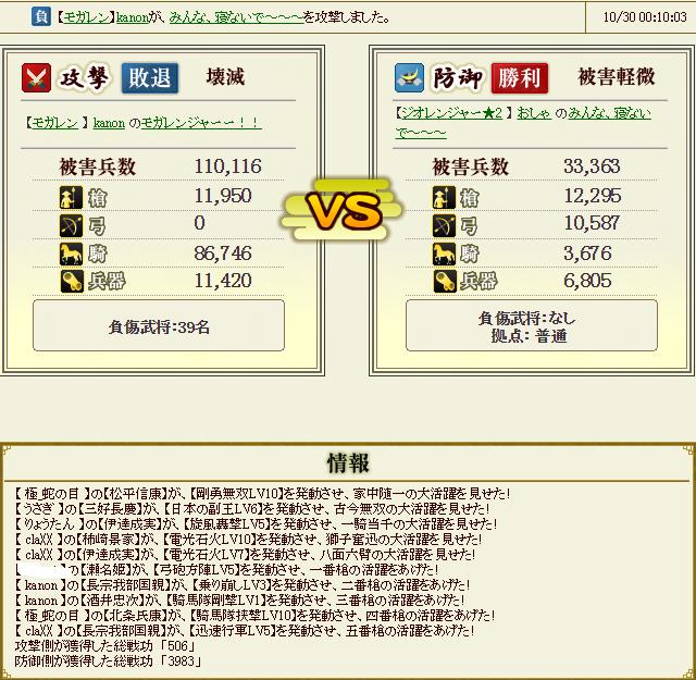 SnapCrab_NoName_2014-11-2_16-14-15_No-00.png