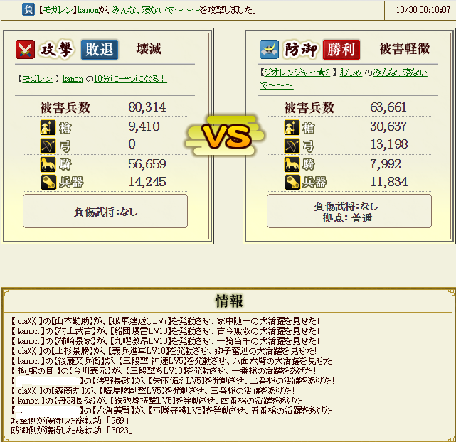 SnapCrab_NoName_2014-11-2_16-14-25_No-00.png