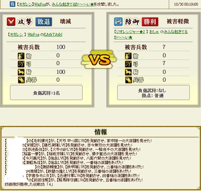 SnapCrab_NoName_2014-11-2_16-14-38_No-00.png