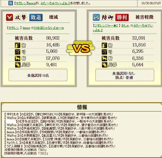 SnapCrab_NoName_2014-11-2_16-15-18_No-00.png