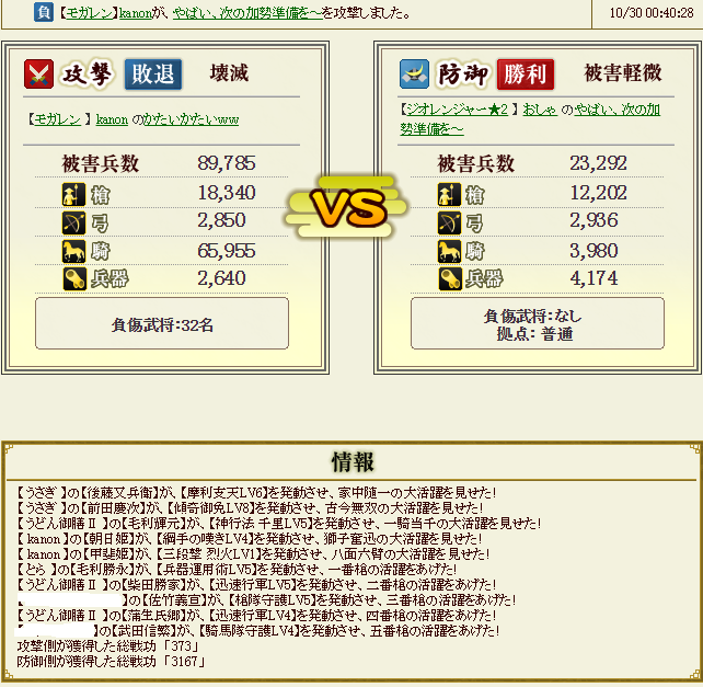 SnapCrab_NoName_2014-11-2_16-15-36_No-00.png