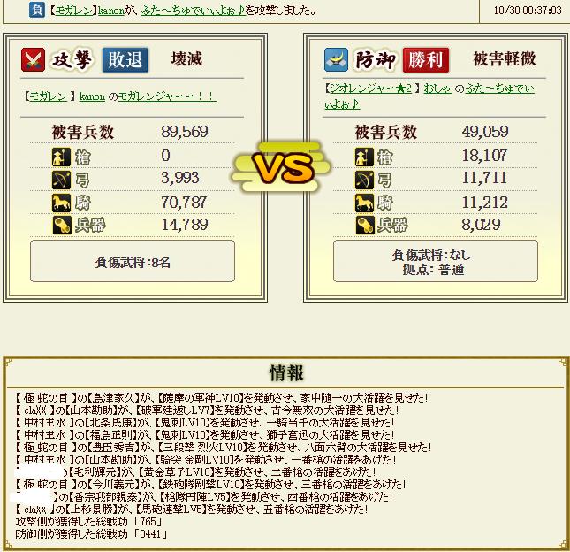 SnapCrab_NoName_2014-11-2_16-15-5_No-00_2014111820023458a.png