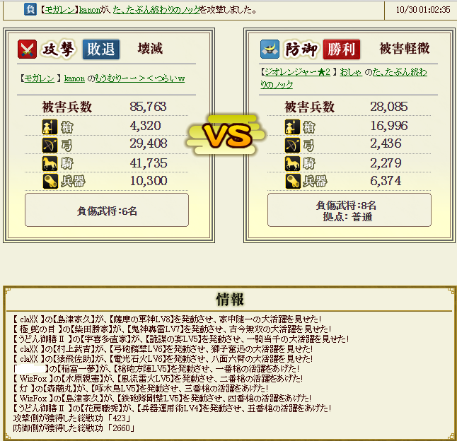 SnapCrab_NoName_2014-11-2_16-16-13_No-00.png
