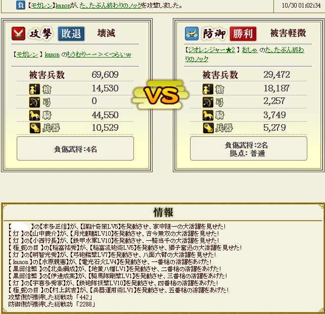SnapCrab_NoName_2014-11-2_16-16-1_No-00.png