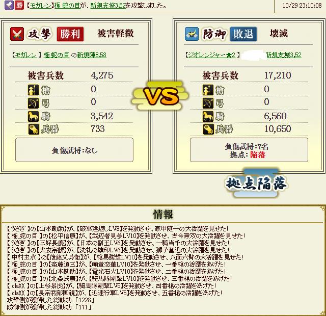 SnapCrab_NoName_2014-11-2_16-18-54_No-00.png