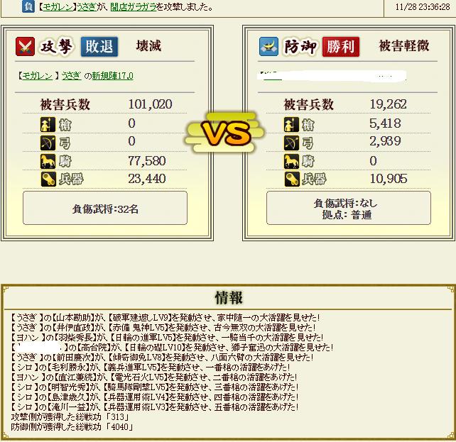 SnapCrab_NoName_2014-11-30_14-43-34_No-00.png