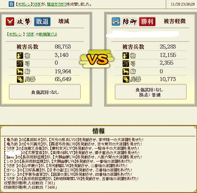 SnapCrab_NoName_2014-11-30_14-43-47_No-00.png