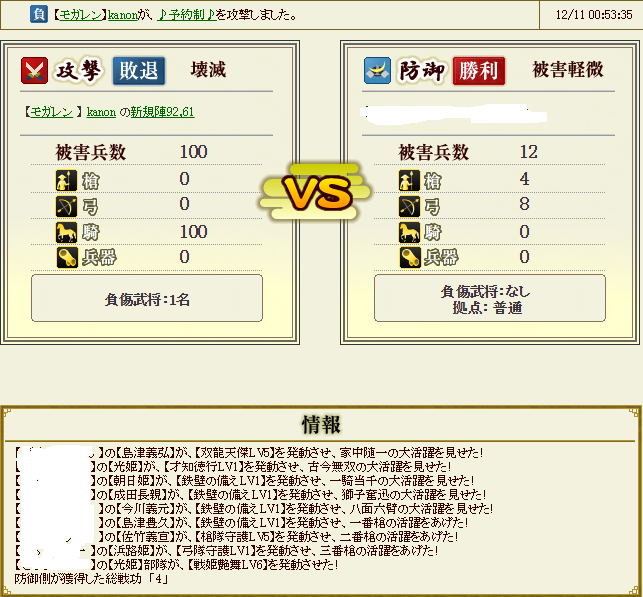 SnapCrab_NoName_2014-12-14_17-11-51_No-00.png