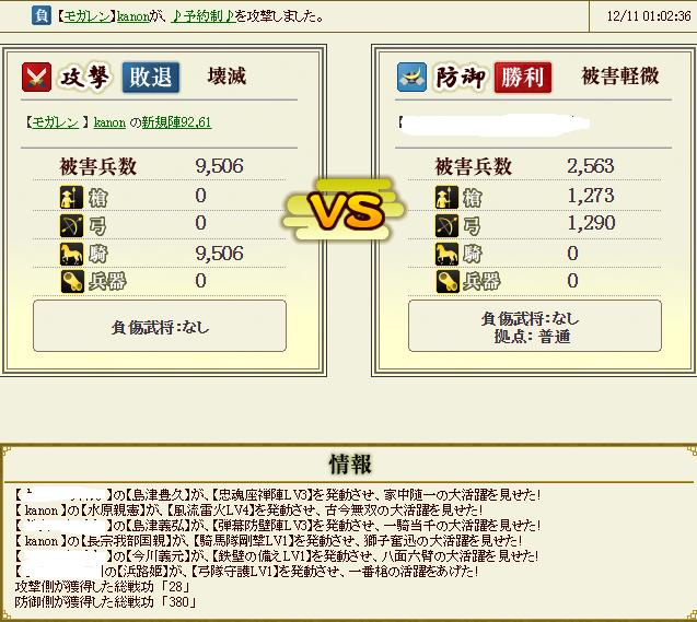 SnapCrab_NoName_2014-12-14_17-12-9_No-00.png