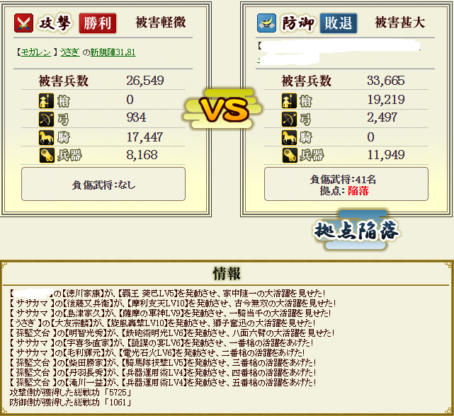 SnapCrab_NoName_2014-12-14_17-8-14_No-00.png