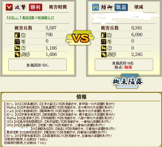SnapCrab_NoName_2014-12-14_17-8-33_No-00.png