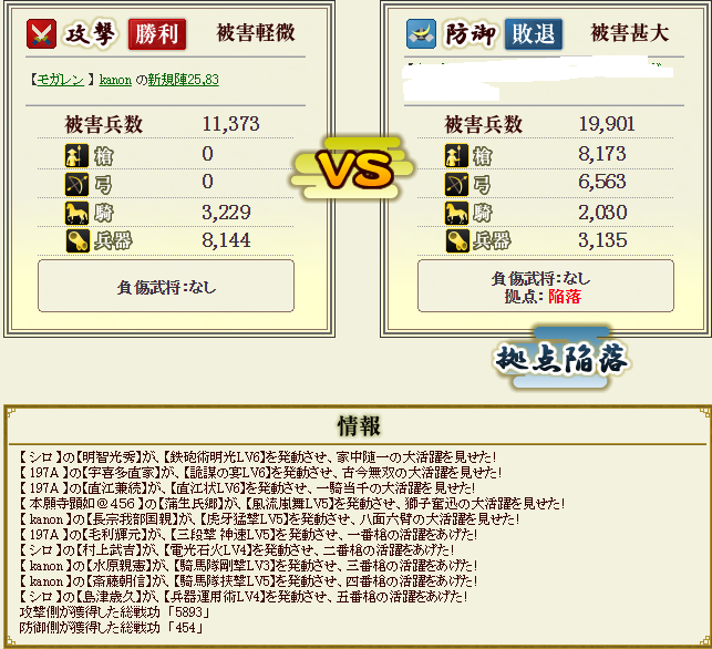 SnapCrab_NoName_2014-12-14_17-8-44_No-00.png
