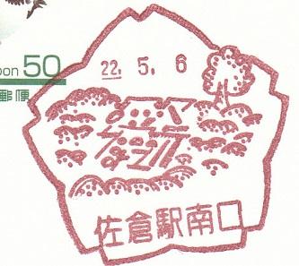 2013040506.jpg
