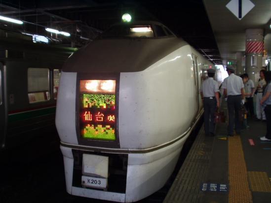 20060902.jpg