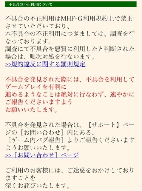 image_20130904171110f72.jpg